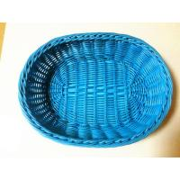Buy cheap PP plastic bread baskets/blue fruit baskets from Wholesalers