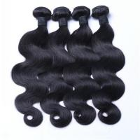 Buy cheap Human hair extensions high quality wholesale san diego WJ040 from Wholesalers