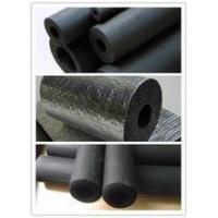 Buy cheap Kingflex manufacturer of Closed cell sponge rubber and plastic foam from Wholesalers