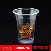Buy cheap Disposable Packaging Bowl from Wholesalers