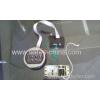 China YOSEC Fire-proof Gun safe lock for sale/ time-delay gun safe lock -E-638R on sale