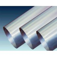 Buy cheap Special rotary nickel screen from Wholesalers