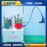 Buy cheap Two-component PU precision plastic irrigation machines from Wholesalers
