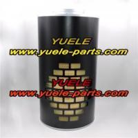 Buy cheap Des.Fleetguard AH1135 Air Filter from Wholesalers