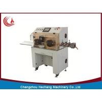 Buy cheap low price wire and cable cut and strip machine from Wholesalers