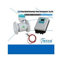 China hot cold water mixing magnetic flowmeter on sale