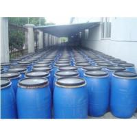 Buy cheap Acid fixing agent K-311 from Wholesalers