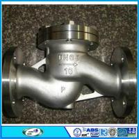 Buy cheap Marine Suction Check Valve from Wholesalers