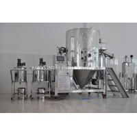 Buy cheap Laboratory Spray Dryer,Lab spray dryer,Laboratory scale spray dryer,small scale spray dryer from wholesalers