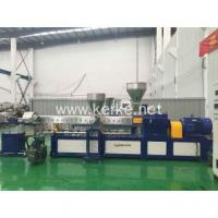 Buy cheap TPR/TPU thermoplastic elastomers water-ring hot-face plastic pelletizer from Wholesalers