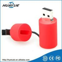 Buy cheap Most Popular 2016 USB 2.0 Fire Extinguisher Shaped Carton PVC USB from Wholesalers