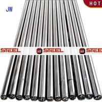 Buy cheap JW iron steel rod bar from wholesalers