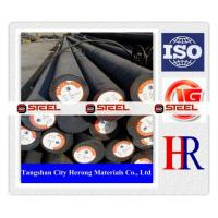 Buy cheap hot rolled steel rod bar from wholesalers