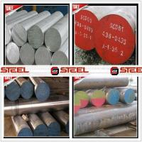 Buy cheap H13 steel rod bars from wholesalers