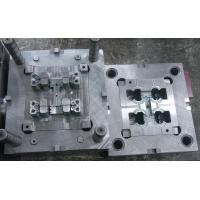 Buy cheap Multi cavity mold from Wholesalers