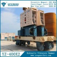 Buy cheap Pile Driver Hydraulic vibratory hammer YZ-400 from Wholesalers