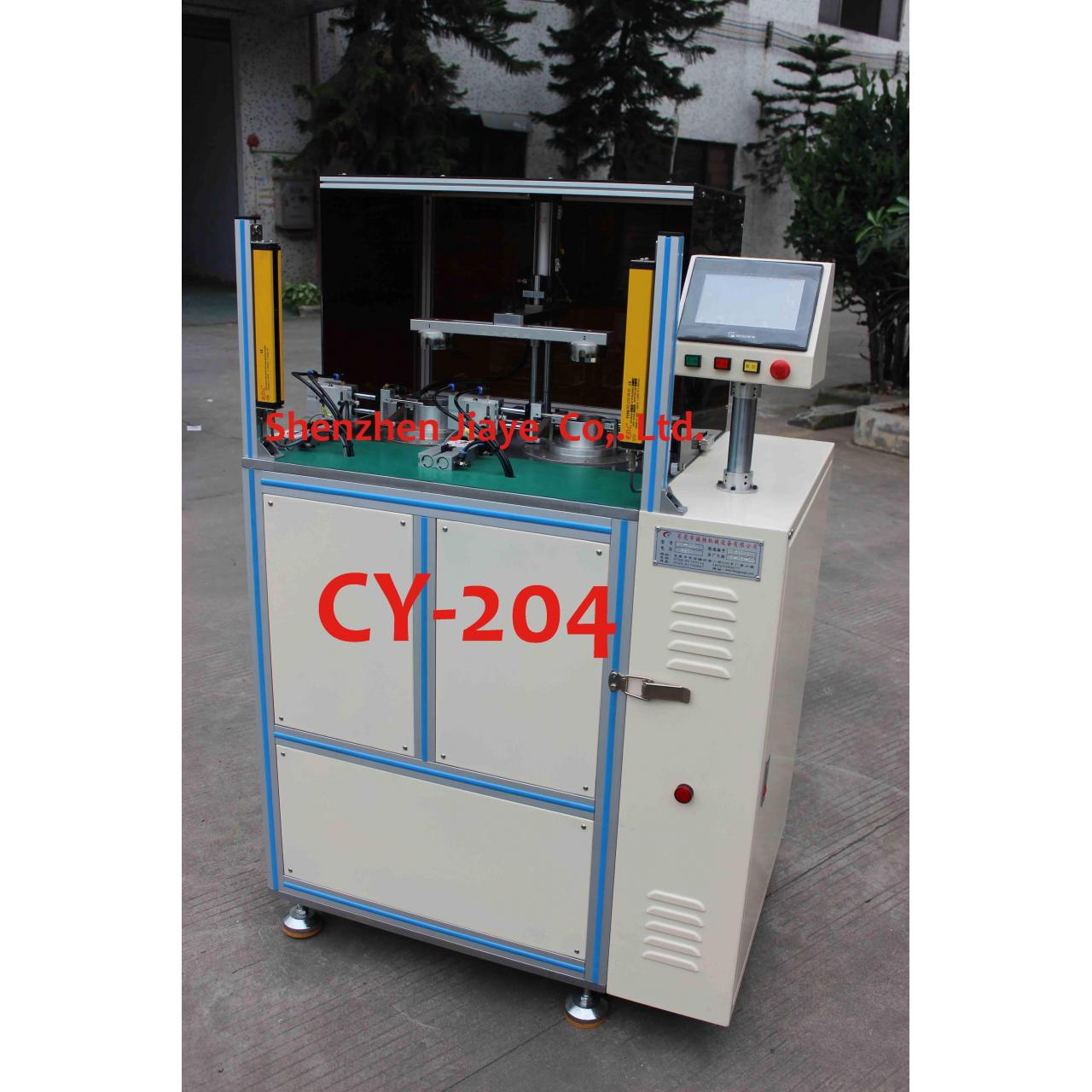 Buy cheap ITEM:CY-204 Outer Stator Coil Winding Machine from Wholesalers