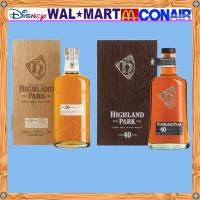 Buy cheap famous wine box from Wholesalers