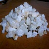Buy cheap Water Filtration Pebble from Wholesalers