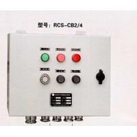 Electrical Products COLD CHAMBER EMERGENCY CALL SYSTEM