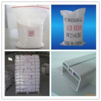 Buy cheap Ultra High Molecular Weight AS Processing Aids from Wholesalers