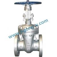 Buy cheap API Stainless steel high pressure Bolt bonnet flange gate valve from Wholesalers
