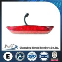 China Front Marker Lamp Makepolo G7 factory