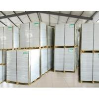 Buy cheap bamboo plup from Wholesalers