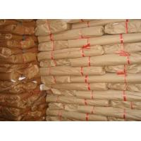 Buy cheap Wheat straw pulp from Wholesalers