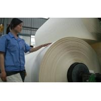 Buy cheap reed pulp from Wholesalers