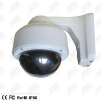 Buy cheap PT-006 HDCVI Camera from Wholesalers