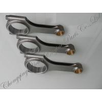 Buy cheap Connecting rod Chrysler connecting rod from Wholesalers