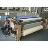 Buy cheap Air Jet Loom For Medical Bandage from Wholesalers