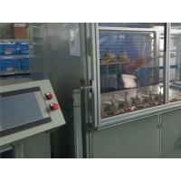 Buy cheap Hydrogen leak detection machines from Wholesalers