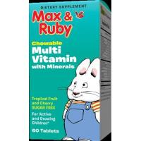 China Chewable Multi Vitamin with Minerals on sale