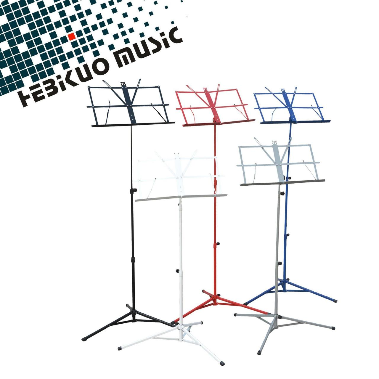 Buy cheap Color small music stand from Wholesalers