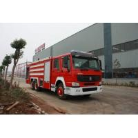 Buy cheap HOWO Fire Engine from Wholesalers