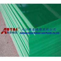 Buy cheap UHMW PE 500 Sheet from Wholesalers