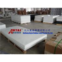 Buy cheap Electric Conductive POM Sheet from Wholesalers