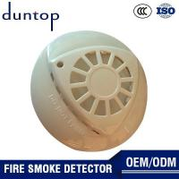Buy cheap Heat smoke detector from Wholesalers