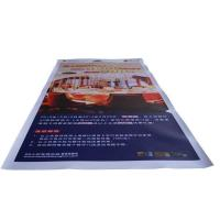 Buy cheap Hanging banner Hot New Products Coloring Posters printing from Wholesalers