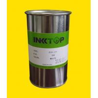 Buy cheap Two liquid reactive epoxy ink from Wholesalers