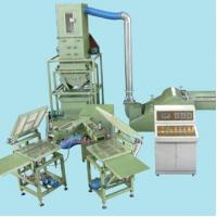 Buy cheap ZXJ-88 Automatic weighting pillow filling machine from Wholesalers