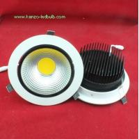 Buy cheap Good quality 3W 5W 10W 15W 20W 25W 30W 40W COB LED Down Light from wholesalers