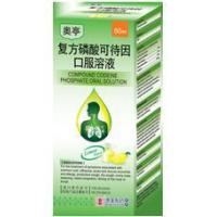 Buy cheap Compound Codeine Phosphate Oral Solution from Wholesalers