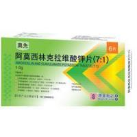 Buy cheap Amoxicillin and Clavulanate Potassium Tablets (7:1) from Wholesalers