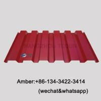China Metal Roof Panels Trapezoidal insulated aluminum roof panels on sale