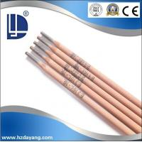 China Different types of welding rods AWS E316L-16 Stainless Steel Electrodes China Manufacture on sale