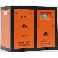 Buy cheap Variable Speed Screw Air Compressor from Wholesalers