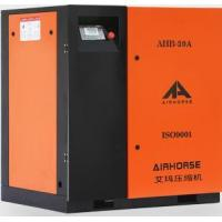 Buy cheap AirHorse Screw Air Compressor (Belt Type) from Wholesalers